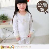 魔法Baby~台灣製手繪風動物家族薄長袖套裝~男女童裝~k06042