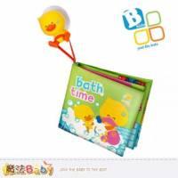 魔法Baby~【B kids品牌】滴滴鴨洗澡書~兒童洗澡玩具~a3933