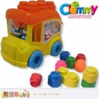 魔法Baby~【clemmy品牌】義大利原裝進口軟積木~上學巴士~a14783