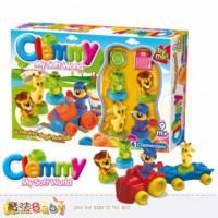 魔法Baby~【clemmy品牌】義大利原裝進口軟積木~動物火車組~a14818