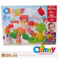 魔法Baby~【clemmy品牌】義大利原裝進口軟積木~寶寶的牧場組~a14876