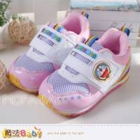 魔法Baby~哆啦a夢健康成長機能鞋 粉紫款 ~女童鞋~sa31613