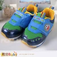 魔法Baby~哆啦a夢健康成長機能鞋 藍綠款 ~男童鞋~sa31616