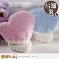 魔法Baby~台灣製造嬰兒護手套 藍.粉 ~兩雙同色一組~嬰幼兒用品~g3894