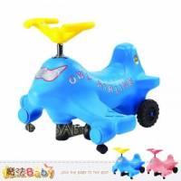 魔法Baby~台灣製造安全玩具~飛機扭扭車 粉.藍 ~dca06