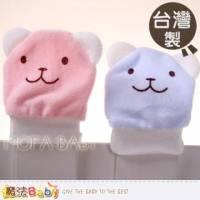 魔法Baby~台灣製造嬰兒護手套 藍.粉 ~兩雙同色一組~嬰幼兒用品~g3897