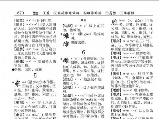 註解、註文編排應用,免費排版軟體 NextGen(52MB@繁中/簡體/英)