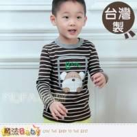 魔法Baby~台灣製造條紋小熊長袖圖T 上衣~男童裝~k30150