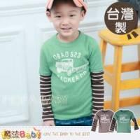 魔法Baby~台灣製造假兩件卡車長袖圖T 上衣 綠.咖啡 ~男童裝~k30167
