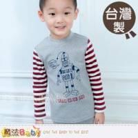 魔法Baby~台灣製造半高領條紋機器人長袖圖T 上衣~男童裝~k30174