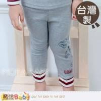 魔法Baby~台灣製造機器人兒童長褲 褲子~男童裝~k30181