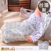 魔法Baby~台灣製純棉舒柔嬰兒抱巾 藍.粉 ~嬰幼用品~k31018
