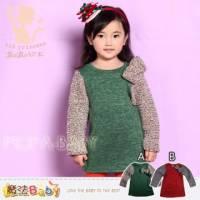【魔法Baby】俏麗甜美波波公主品牌~針織毛線撞色上衣 A.B ~女童裝~k30495