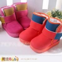 魔法Baby~【KUKI酷奇】亮彩時尚撞色雪靴 桃紅.桔 ~女童鞋~時尚設計~sh3218