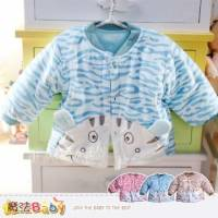 【魔法Baby】百貨專櫃正品LE18斑馬超厚鋪棉保暖上衣外套 藍.黃.粉 ~男女童裝~k31003