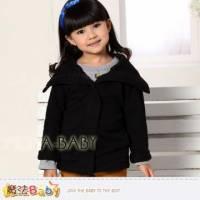 魔法Baby~DODOMO品牌~大翻領毛料外套 上衣~女童裝~k30945