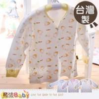【魔法Baby】台灣製純綿長袖上衣3號 藍.粉.黃 ~男女童裝~h1151