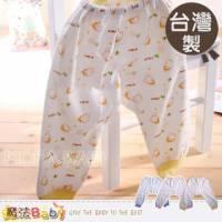【魔法Baby】台灣製純綿兒童長褲 褲子 藍.粉.黃 ~男女童裝~h1152