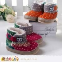 魔法Baby~LUDIER繽紛點點兒童雪靴 寶寶鞋 紅.桔 ~女童鞋~sh3249