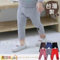 【魔法Baby】台灣製造小童合身修長褲 褲子 A.B.C.D.E.F ~男女童裝~k32147