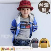 魔法Baby~台灣製造旅行公路兒童長袖圖T 上衣 灰.黃 ~男童裝~k32161