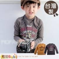 魔法Baby~台灣製造帥氣文字印長袖圖T 上衣 咖.黃 ~男童裝~k32178