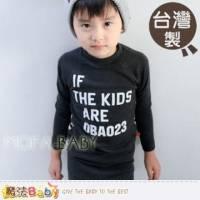 魔法Baby~台灣製造帥氣文字長袖圖T 上衣~男童裝~k32185