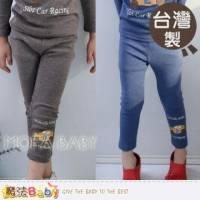 【魔法Baby】台灣製造兒童窄管修身長褲 藍.咖 ~男童裝~k32208