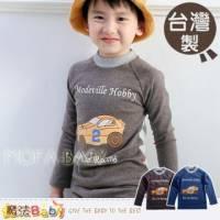 魔法Baby~台灣製造帥氣賽車長袖圖T 上衣 藍.咖 ~男童裝~k32215