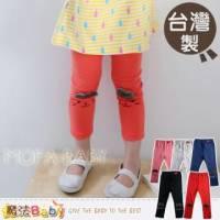 魔法Baby~台灣製造韓版俏麗顯瘦窄筒長褲 A.B.C.D.E ~女童裝~k32222