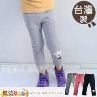 【魔法Baby】台灣製造韓版可愛合身舒適直筒長褲 A.B.C ~男女童裝~k32239