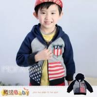 魔法Baby~美國國旗刷毛內裡連帽休閒外套 上衣~男童裝~k32260