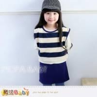 魔法Baby~DODOMO品牌~條紋兩件雙層洋裝 連身裙~女童裝~k32307