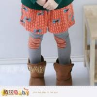 【魔法Baby】DODOMO品牌~褲裙 內搭合體褲 褲子~女童裝~k32314