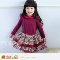 魔法Baby~DODOMO品牌~碎花華麗洋裝 連身裙~女童裝~k32345