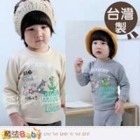 魔法Baby~台灣製造拳擊袋鼠小童長袖圖T 上衣 灰.黃 ~男女童裝~k32352