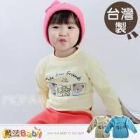 魔法Baby~台灣製造熊熊好朋友小童長袖圖T 上衣 藍.黃 ~男女童裝~k32369