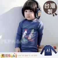 魔法Baby~台灣製造滑雪半高領長袖圖T 上衣~男童裝~k32406
