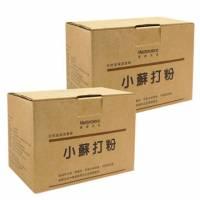 JoyLife 天然環保小蘇打粉清潔劑2KG超值量販包 超值2入