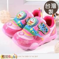 【魔法Baby】台灣製造哆啦A夢抗菌防臭電燈運動鞋~女童鞋~sa31383