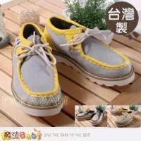 魔法Baby~台灣製造英國名牌Admiral 海軍上將 ~新潮經典童鞋 灰.牙白 ~男女童鞋~sb1211