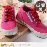 魔法Baby~台灣製造英國名牌Admiral 海軍上將 ~新潮童鞋~女童鞋~sb0711