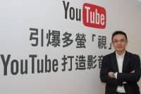 多螢收視習慣不斷改變, Youtube 的內容與行銷也隨之變化