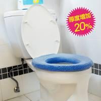 【JoyLife】超值2入保暖舒適好好用馬桶座套-藍色