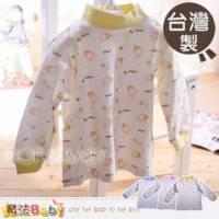 【魔法Baby】台灣製純綿兒童高領長袖上衣 藍.粉.黃 ~男女童裝~h1155