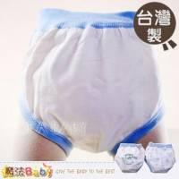 【魔法Baby】台灣製造純棉男童內褲 2件一組裝 ~男童裝~h1069