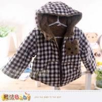 魔法Baby~加厚絨裡極暖連帽外套~男女童裝~k32987