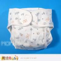 【魔法Baby】純棉環保嬰兒尿褲 兩件一組 ~嬰幼童用品~k02952