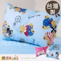 魔法Baby~台灣製造舒適中童枕 枕頭 5.6.77.35.30.78.76.20,8種選擇 ~兒童
