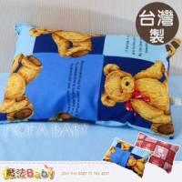 魔法Baby~台灣製造舒適嬰兒枕 枕頭 5.6.77.35.30.78.76.20,8種選擇 ~兒童
